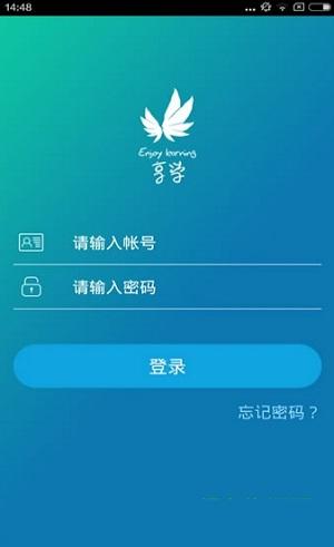 金地享学app下载-金地享学最新版下载