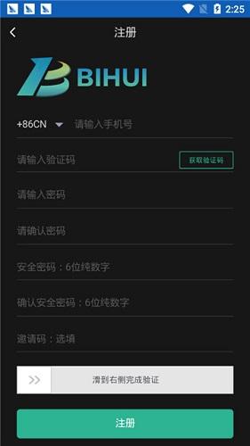 币汇交易所app下载-币汇交易所手机版