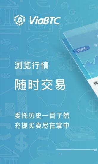 币系bilaxyAPP下载-币系软件