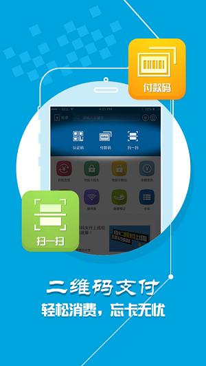 小灵龙学付宝安卓版下载-小灵龙学付宝app