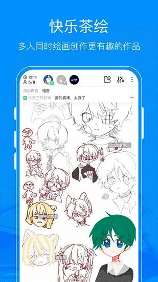 熊猫绘画2021最新版下载-熊猫绘画安卓版下载
