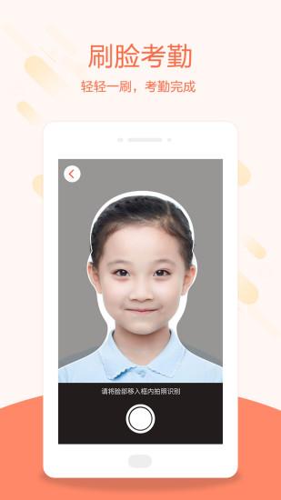 帮你教教师版app下载-帮你教教师版安卓版