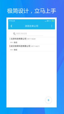 旭荣库存管理app下载-旭荣库存软件下载