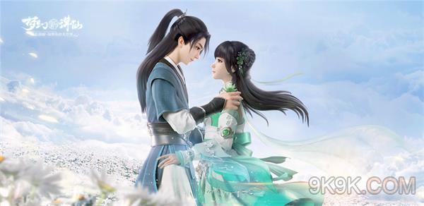 梦幻新诛仙青云门和焚香谷仙友搭配攻略