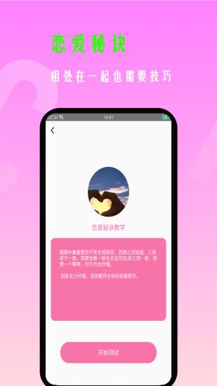 D2天堂app下载-D2天堂软件下载