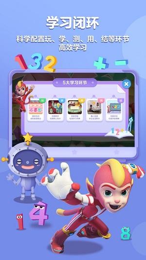 洪恩思维app下载- 洪恩思维安卓版下载