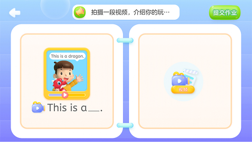 洪恩语伴app下载-洪恩语伴软件下载