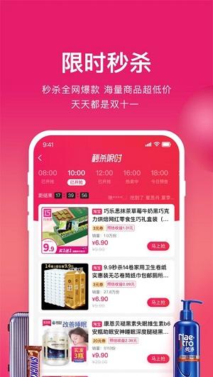 纯购生活app下载安卓版-纯购生活手机版