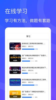 青海专技app下载-青海专技手机版下载