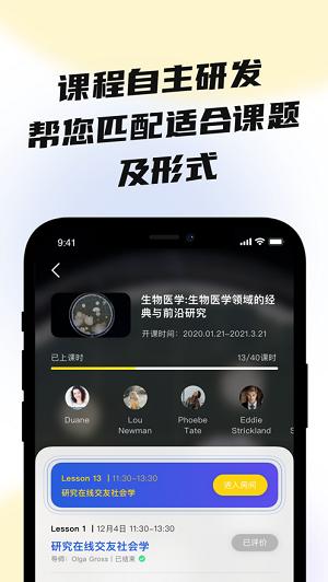 盐趣学生版app下载-盐趣学生版安卓版下载