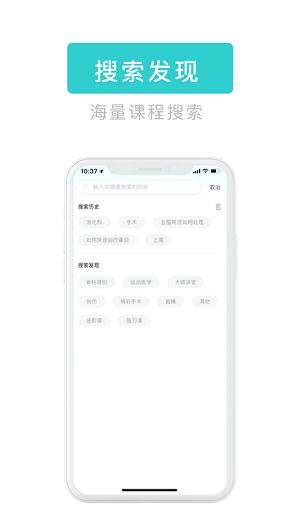 医e通app下载-医e通软件下载