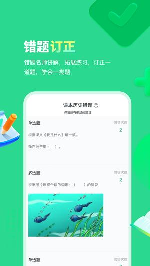 智学乐王者app下载-智学乐王者软件下载