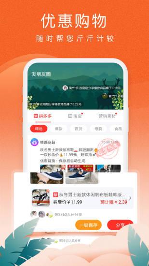 蚁淘生活app下载安卓版-蚁淘生活软件下载