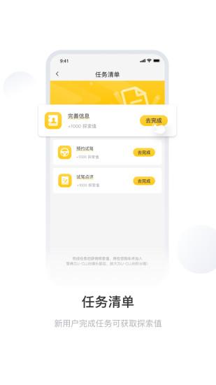 mychevy app下载-mychevy行车记录仪软件下载