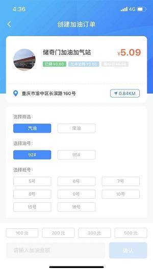 有车云用户端app下载-有车云用户端客户端下载