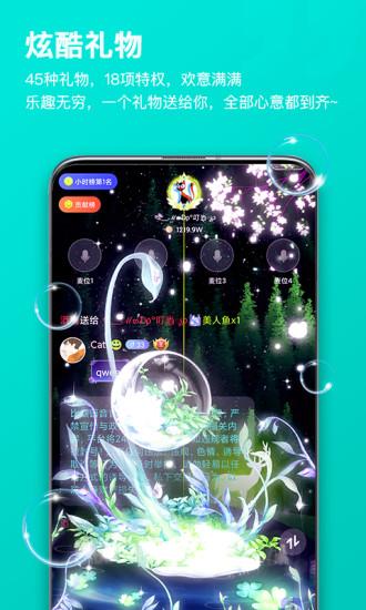 比熊语音app下载-比熊语音最新版下载