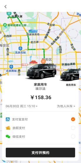 k9用车平台app下载-K9用车手机版下载