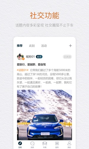 seres赛力斯app下载-seres赛力斯手机版下载