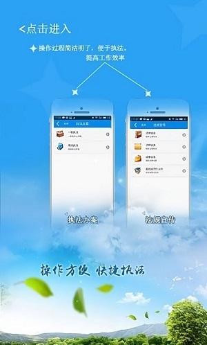 豫牧通app下载-豫牧通养殖户版下载