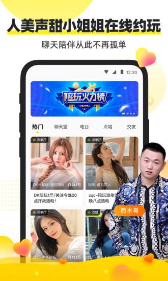 小鹿陪练app下载-小鹿陪练软件下载
