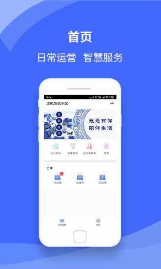 瓷都服务app下载-瓷都服务安卓版下载