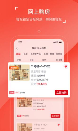 房车宝经纪人app下载-房车宝经纪人手机版下载