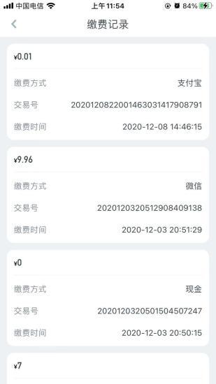 浩邈社区app下载-浩邈社区软件下载