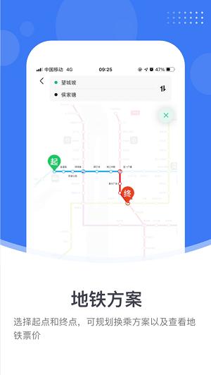小雷出行app下载-小雷出行手机版下载