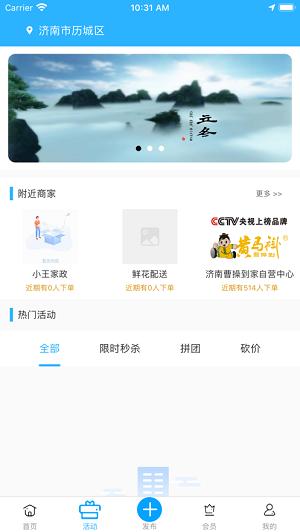 曹操到家app下载-曹操到家最新版下载
