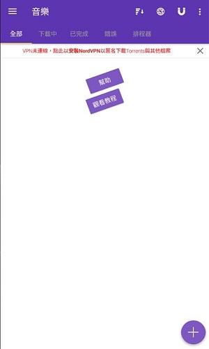 磁力猫种子搜索神器下载-磁力猫torrentkitty中文下载