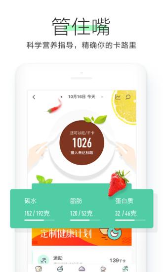 okok健康app下载-okok健康软件下载