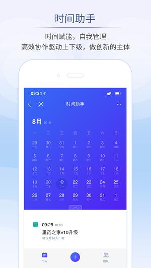 重药之家app最新版下载-重药之家安卓版下载