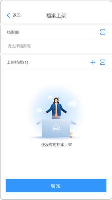 每刻档案app下载-每刻档案手机版下载