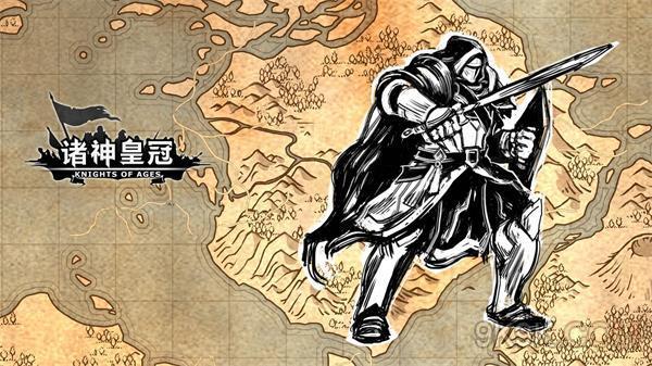 诸神皇冠7.22新版本屠德转职攻略