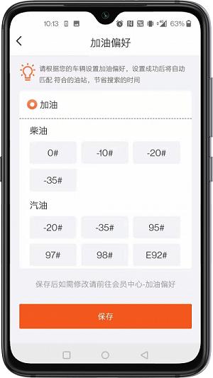 详途司机app下载-详途司机手机版下载