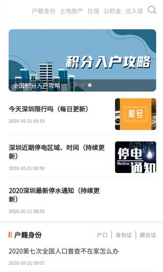 青岛本地宝app下载-青岛本地宝最新版下载