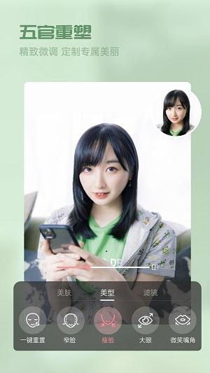 视频美颜精灵app下载-视频美颜精灵软件下载