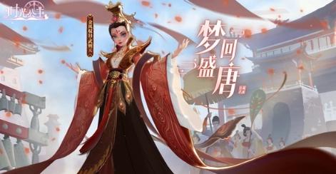 布局新品类市场 IGG将携女性向新游《时光公主》参展2021 ChinaJoy