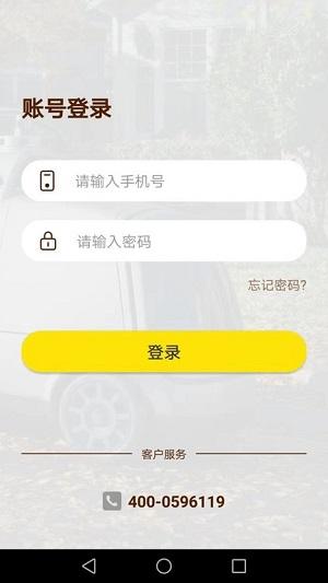 土瓜配送app下载-土瓜配送安卓版下载