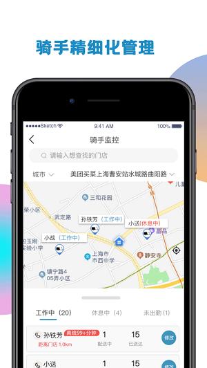 侠刻配送app下载-侠刻配送最新版本下载