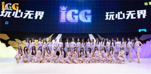 网红潮包持续热卖 IGG展台成网红打卡地