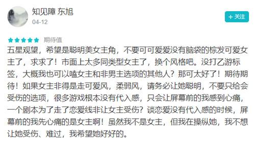 网易沉浸式娱乐圈体验手游《绝对演绎》首次参展ChinaJoy!