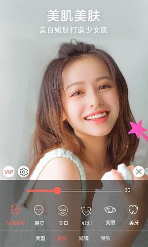 微视频美颜版app下载-微视频美颜版最新版下载