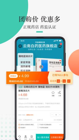 金利达app下载-金利达软件下载