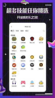 约氧app下载-约氧软件下载