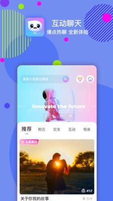 嘀嗒交友app下载-嘀嗒交友软件下载