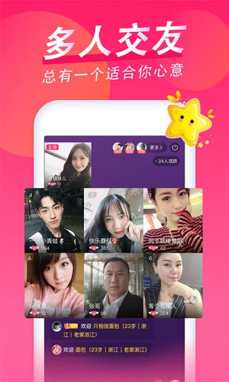 乡爱相亲app下载-乡爱相亲软件下载