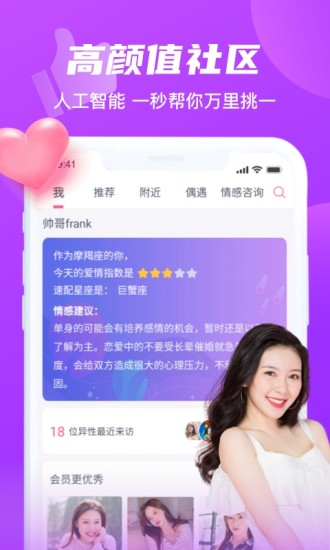 红豆佳缘app下载-红豆佳缘手机版下载