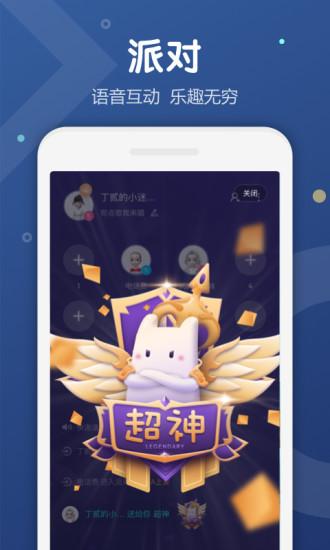 uki交友app下载-uki交友软件安卓版下载