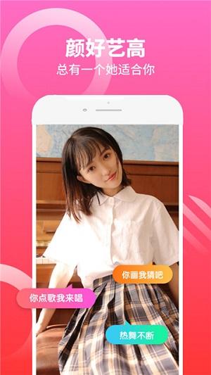 金鱼直播app最新版下载-金鱼直播9a5k安卓版手机下载